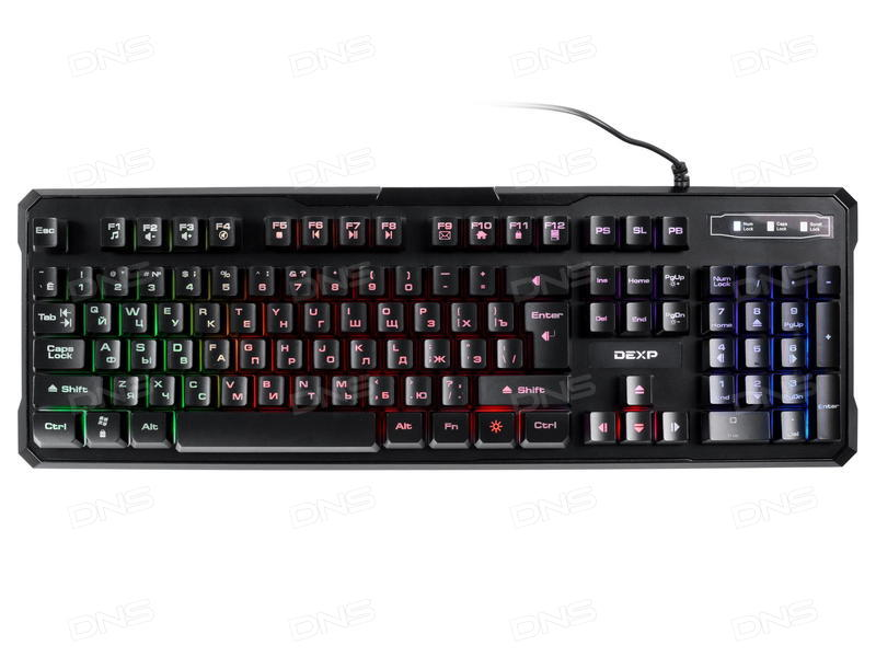 купить клавиатуру